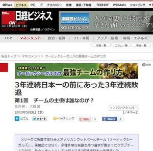 news201305020.jpg