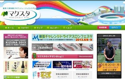 news201305201.jpg