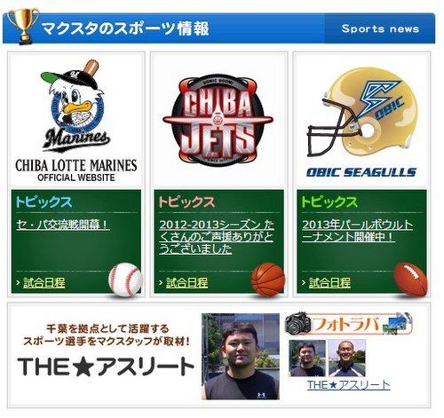 news201305202.jpg
