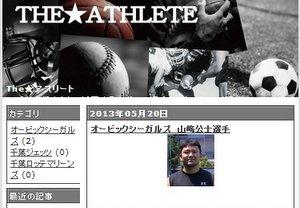 news201305203.jpg