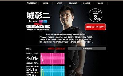 news201305242.jpg
