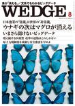 news201307231.jpg