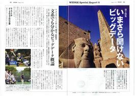 news201307232.jpg