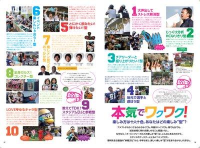 news201309192.jpg