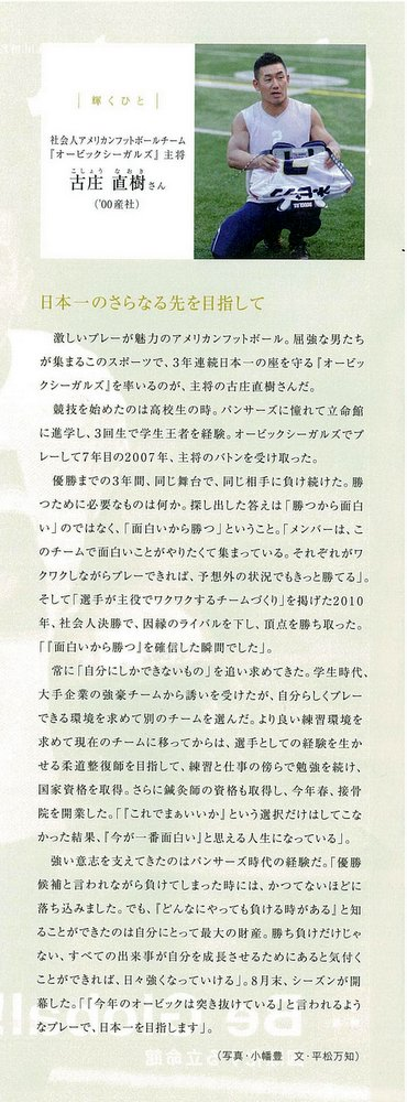news201309252.jpg