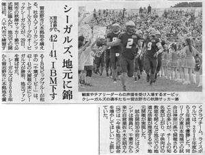 news201310011.jpg