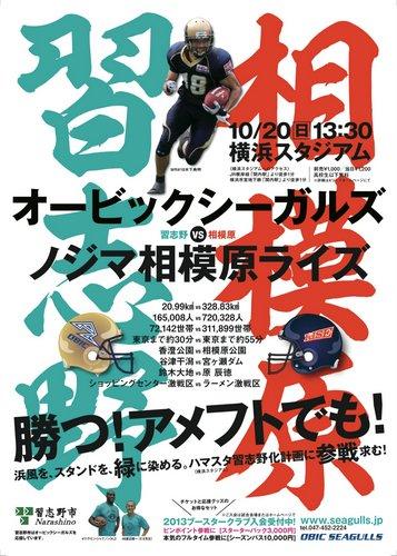 news201310112.jpg