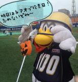 news201310211.jpg