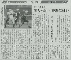 news201310231.jpg