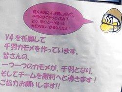 news201310242.JPG