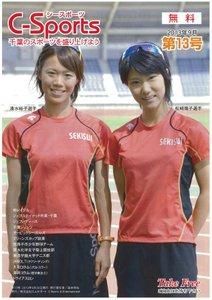news201311071.jpg