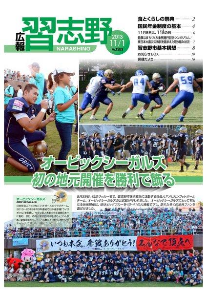 news201311073.jpg