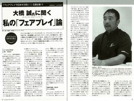 news201311282.jpg
