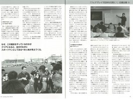 news201311283.jpg