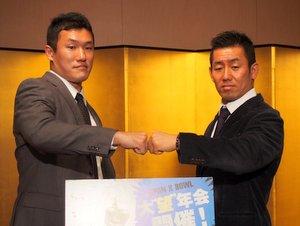 news2013120207.JPG