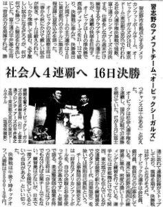 news201312133.jpg