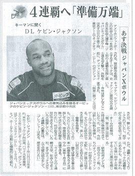 news201312161.jpg