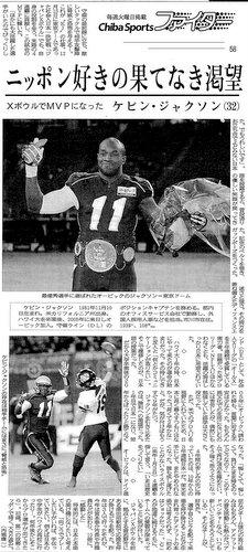 news20131225.jpg
