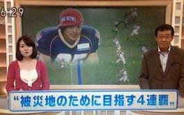 news2013122701.JPG