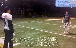 news20131227010.JPG