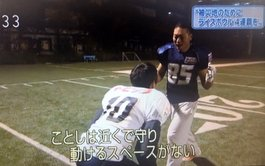 news20131227011.JPG