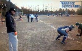 news20131227014.JPG