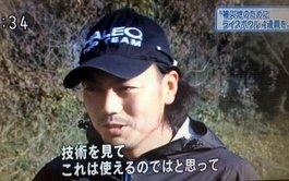 news20131227015.JPG