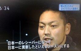 news20131227017.JPG