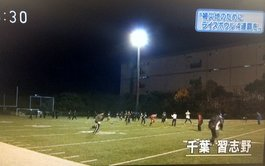 news2013122705.JPG