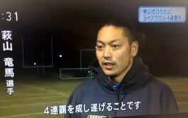 news2013122707.JPG