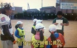 news2013122709.JPG