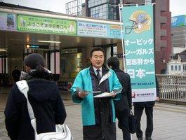 news2014010206.JPG