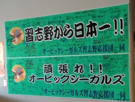 news2014010209.JPG