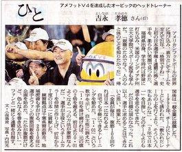 news201401043.jpg