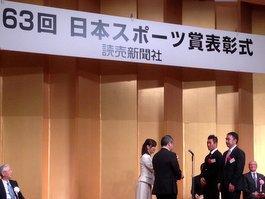 news201401171.JPG