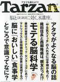 news201402281.jpg