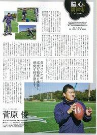 news201402282.jpg