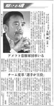 news201403201.jpg