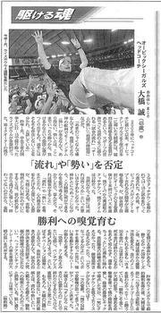 news201403202.jpg