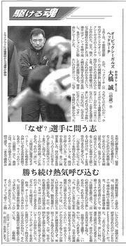 news201403203.jpg