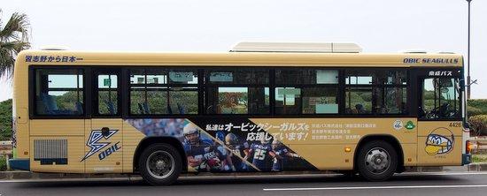 news201403261.JPG