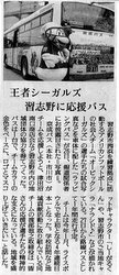 news2014033110.jpg