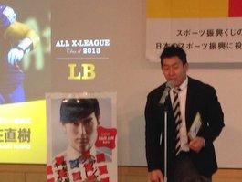 news201403313.JPG