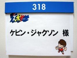 news2014042412.JPG