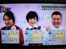 news201405076.JPG