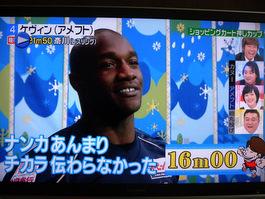 news201405077.JPG