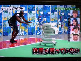 news201405078.JPG