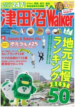 news201405271.jpg