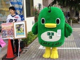 news201406172.JPG