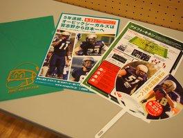 news201408084.JPG